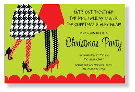 holiday party wording afoodaffair me