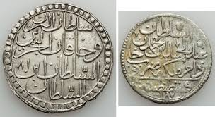 Ottoman Silver Coins by Numisbids Heritage World Coin Auctions Nyinc Signature Sale 3021