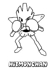 hitmonchan coloring pages hellokids com