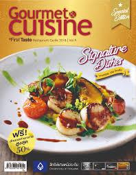 magazine guide cuisine teste restaurant guide 2018 gourmet cuisine magazine