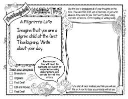 thanksgiving paragraph writing prompts free by lynette tpt