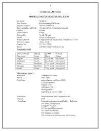 Packer Job Description For Resume by Packer Job Description For Resume