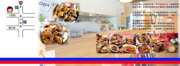 cuisiner pois cass駸 濟州mr 韓式炸雞 home taichung menu prices