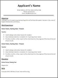 Copy Paste Resume Templates Copy Resume Format Resume Format To Edit Click On The Link Below