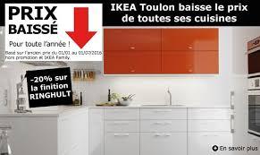 promo ikea cuisine les 27 best ikea cuisine promo collection les idées de ma maison
