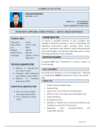 best cv format for civil engineers pdf creator finding the best service for writing a research paper autocad