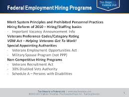 Resume For Federal Jobs by Federal Employment Education The Resume Place