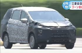 mitsubishi expander interior carlos ghosn spotted testing the mitsubishi xm crossover