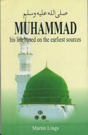 Best Biography Prophet Muhammad English | what are the best biographies of prophet muhammad in english
