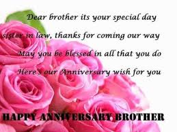 25th Anniversary Wishes Silver Jubilee 25th Wedding Anniversary Wishes For Brother And Sister In Law