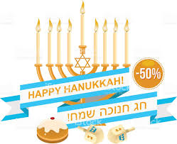 hanukkah candles for sale happy hanukkah sale emblem design stock vector more images