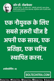 best 25 quotes ideas on gulzar quotes