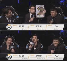 Meme Dream - taiwanese casters explaining meme in meme dream team at