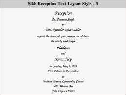 wedding reception invitation templates wedding reception invitation wording wedding reception invitation