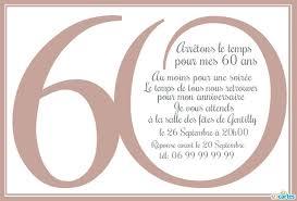 carte virtuelle anniversaire de mariage carte virtuelle gratuite invitation anniversaire de mariage