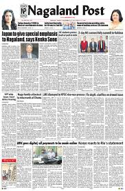 September 22 2017 By Nagaland Post Issuu