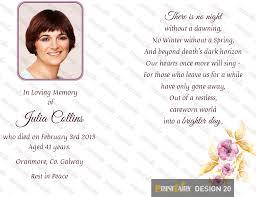 memorial card memorial card