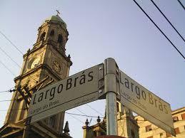 bras sao paulo conheça o bairro do brás em sp