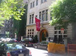 Best Interior Design Graduate Programs by New York Of Interior Design New York Of Interior