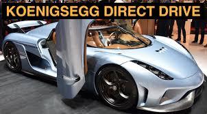 koenigsegg autoskin koenigsegg direct drive koenigsegg regera explained youtube