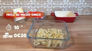 astuce cuisine facile seb on astuce 1 les pates au micro ondes recette facile express