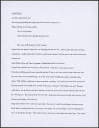 all about me writing paper literary worlds michele ashman bell view images