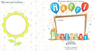 birthday party invitation card u2013 orderecigsjuice info