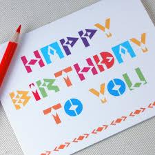 birthday card happy birthday card colorful modern birthday