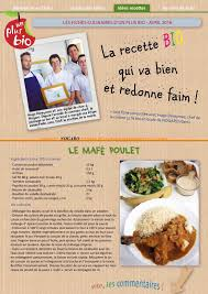 recette de cuisine les fiches recettes archives un plus bio premier réseau national