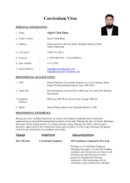 resume format for freshers diploma electrical engineers resume format for diploma in civil engineering diploma in civil