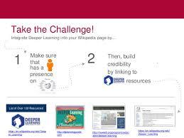 Challenge Wiki 15 Minute Communication Challenge