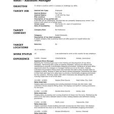 general resume objective general objective exles general resume objectives exles