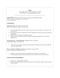 Resume Sample Internship by Sample Resume Examples For College Students Free Resume Example