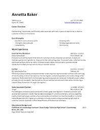 sle resume free download professional baking image slidesharecdn com annettabakerresume 1202160