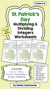 st patrick u0027s day math multiplying and dividing integers