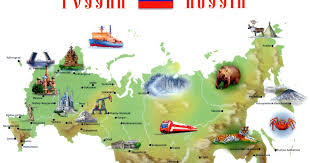 maps kazan russia world come to my home 0191 2975 russia the map and the flag