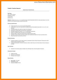 Promo Model Resume Logic Model Template Lukex Co