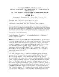 nike greek goddess of victory or cruelty women u0027s stories of