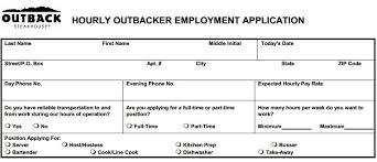 outback job application jvwithmenow com