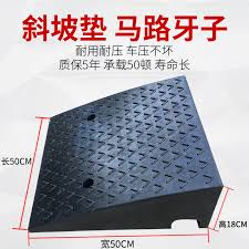 usd 26 42 18cm rubber ramp pad uphill cushion road tooth sub step