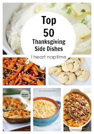 top 50 thanksgiving sides