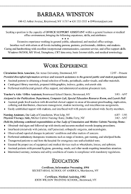 Samples Of Resumes For Administrative Assistant Positions cover letter office support assistant
