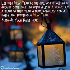 write any name and create new year wishes greetings with name