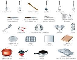 cuisine de base le garde manger de base les essentiels fondation olo