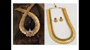 Buy Kasu Mala Lakshmi Ji Gold Coin Model Long Kasumala Haram Design Youtube