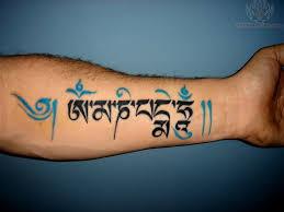 sanskrit on forearm