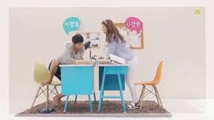 our gap soon teaser our gap soon 우리 갑순이 song jae rim u0026 kim so eun