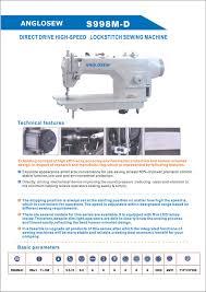 sewing machine motors sewing machine units sewing machine trade