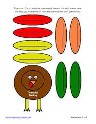 thankful turkey craft by amanda s elementary resources tpt