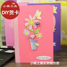 teacher u0027s day greeting cards diy materials diy handmade birthday